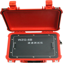 WZG-6B Seismic Wave Velocity Tester